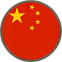 China People's Republic of